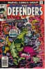 Defenders (1st series) #43