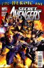 Secret Avengers (1st series) #2